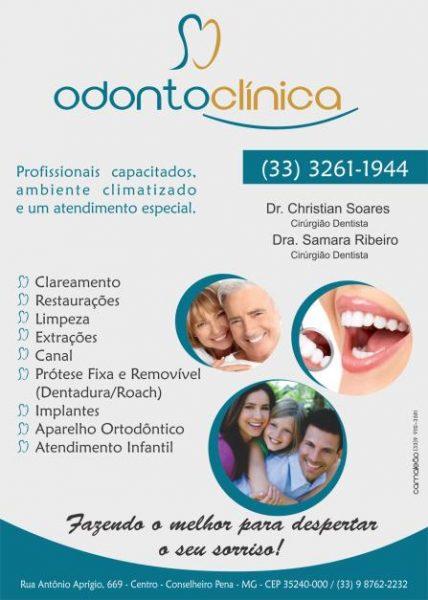 otonclinica