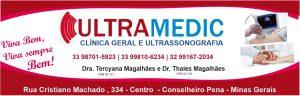 ultramedic1